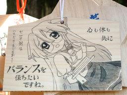 Miyuki038