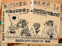 Changun20090202
