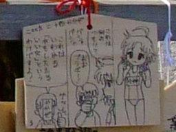 Yakaze2009021403