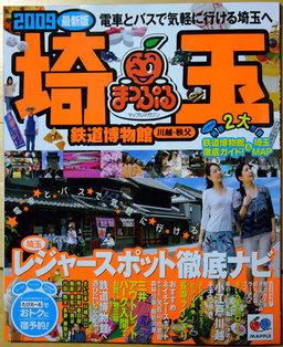 Maplemagazine2009