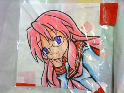 Miyukitako20090406
