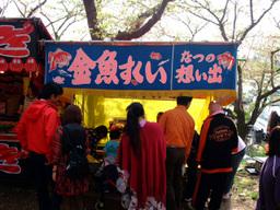 Kingyosukui20090412