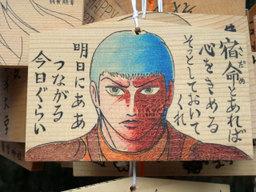 Ryuji028