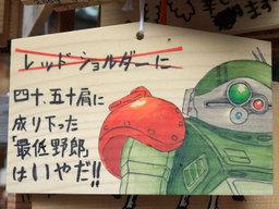 Ryuji029