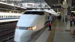 Shinkansenkaeri