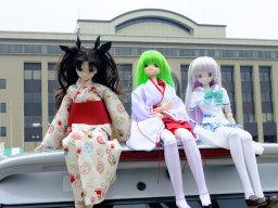 Doll20090718