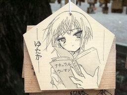 Ryuji039