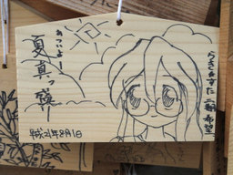 Miyuki039
