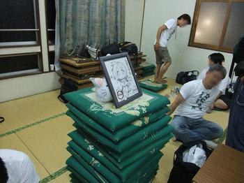 Nakamachikyuukeisho20090906