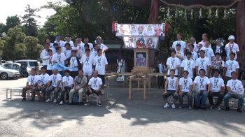 Shuugoushashin120090906