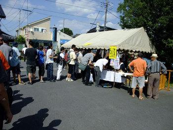 Uketsuke20090906