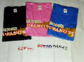 Buppansenrihin20090921