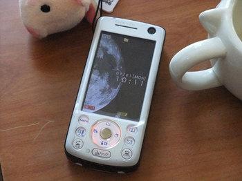 Miokeitai20092021