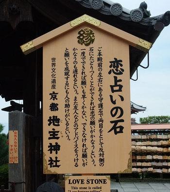 Koiuranai20090922