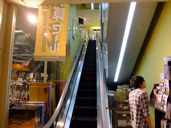 Escalator20090922