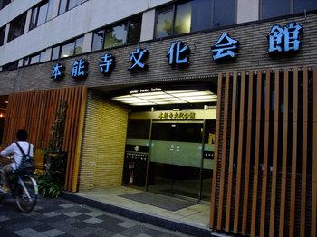 Honnouji20090922