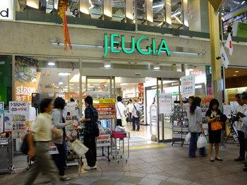 Jeugia20090922