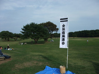 Takoagekaijou20091017