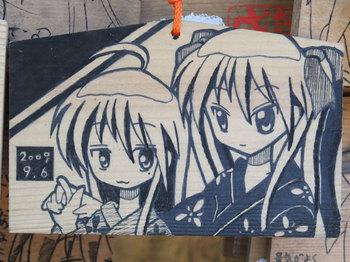 Hiiragishimai015