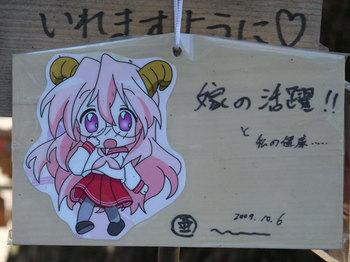 Miyuki041
