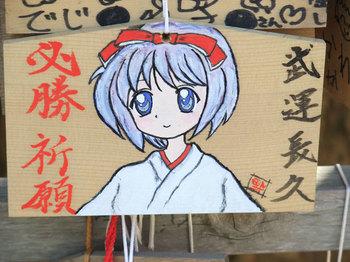Tsukasa082