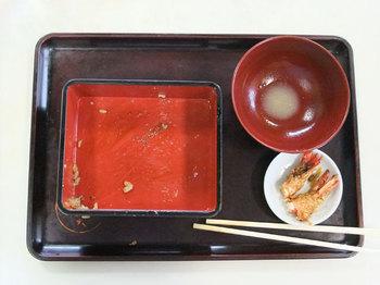 Gochisousama20091025