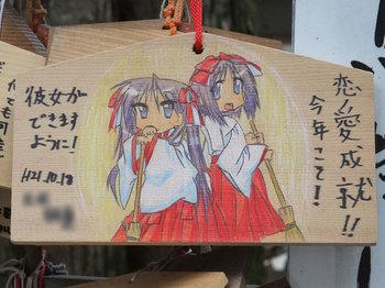 Hiiragishimai016
