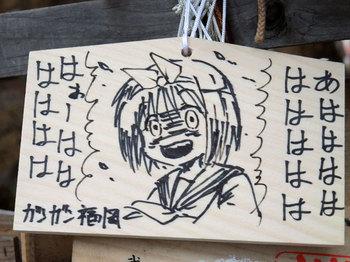 Tsukasa083