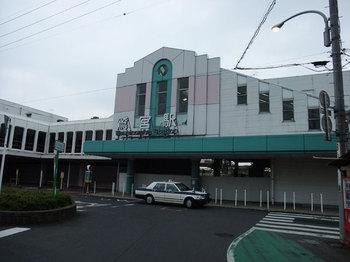 Washimiya20091025