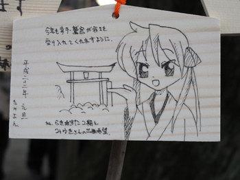 Kagamin092