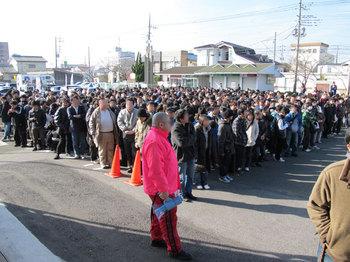 Juuminhyougyouretsu20100103