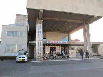 Satteshiyakusho20100103