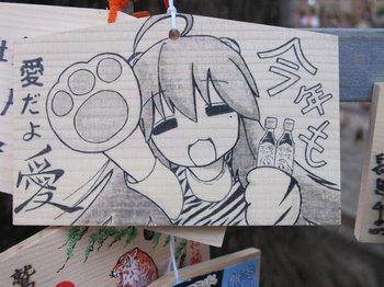 Ryuji058