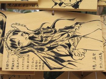 Akatsukinomiko016