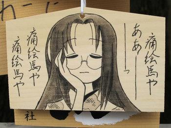 Ryuji059