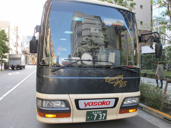 Bus20100322