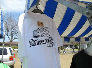 Tshirts220100322