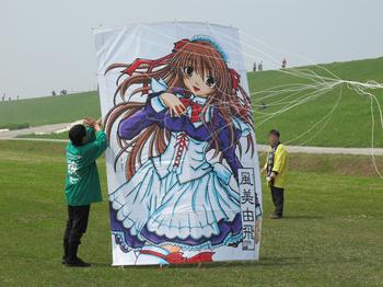 20100505kazamiyui
