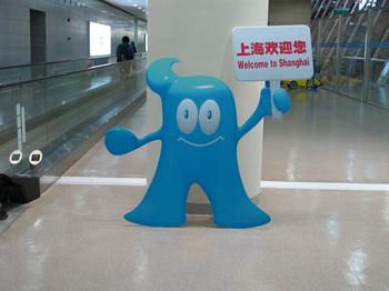 Touchaku20100612