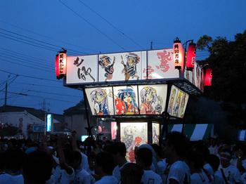 Luckystarmikoshiyoru20100906