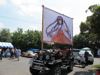 Nishimatajeep20100906
