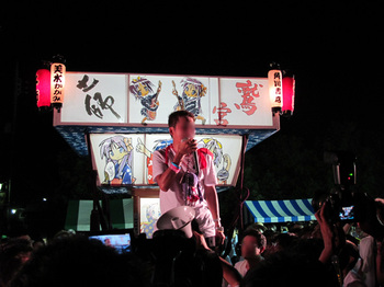 Hajisaifinale2010