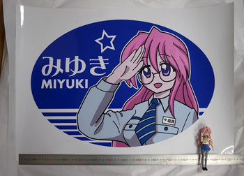 Miyukisanheadmark20101030