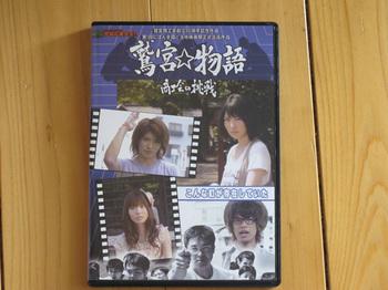 Washimiyastory20110101