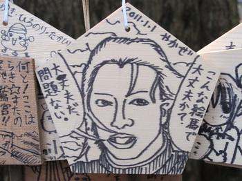 Yakaze20110101