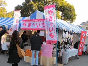 Yakiimo20110103