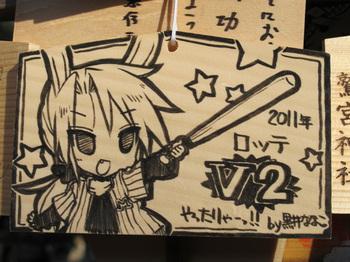 Yoshimizu2011