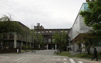 Kanazawabijutukougeidaigaku