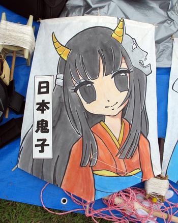 Hinomotooniko20110505