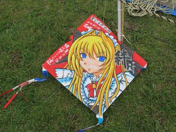 Kizuna20110505